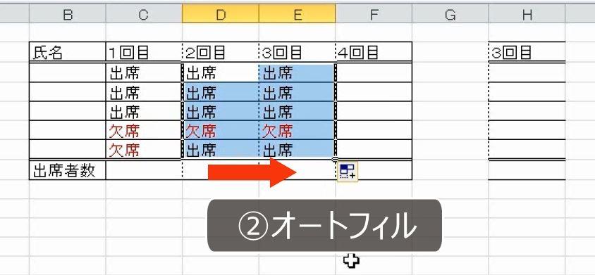 f:id:waenavi:20191117165901j:plain