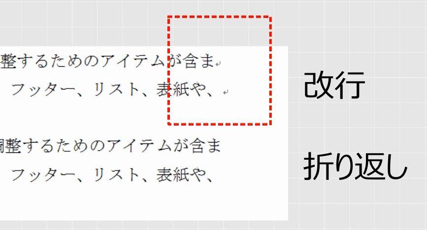 f:id:waenavi:20191117212253j:plain