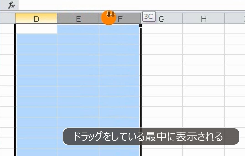f:id:waenavi:20191120082102j:plain