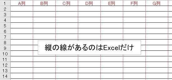 f:id:waenavi:20191120084638j:plain