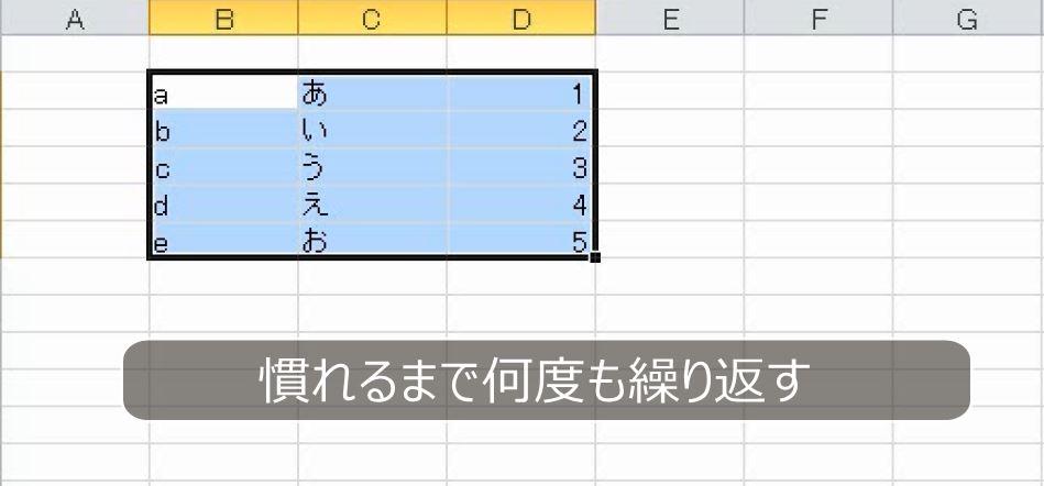 f:id:waenavi:20191120092133j:plain