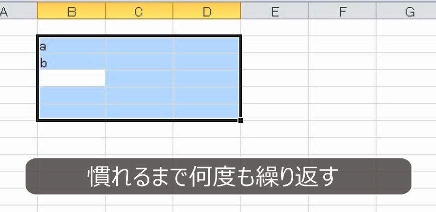 f:id:waenavi:20191120092136j:plain
