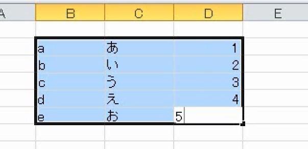 f:id:waenavi:20191120092139j:plain