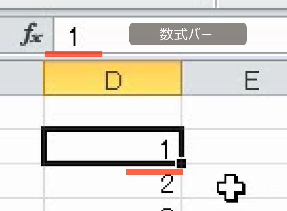 f:id:waenavi:20191120095827j:plain