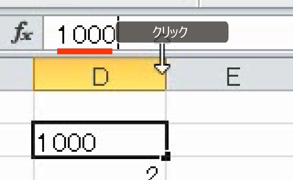 f:id:waenavi:20191120095832j:plain