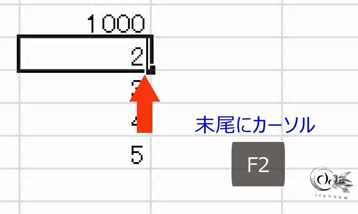 f:id:waenavi:20191120095932j:plain