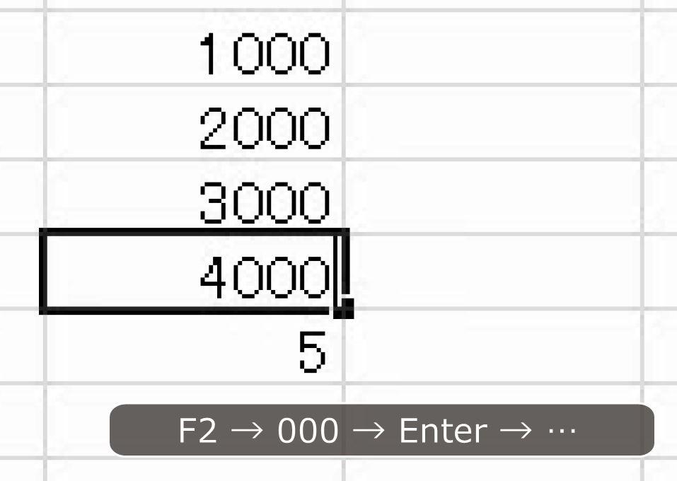 f:id:waenavi:20191120095935j:plain
