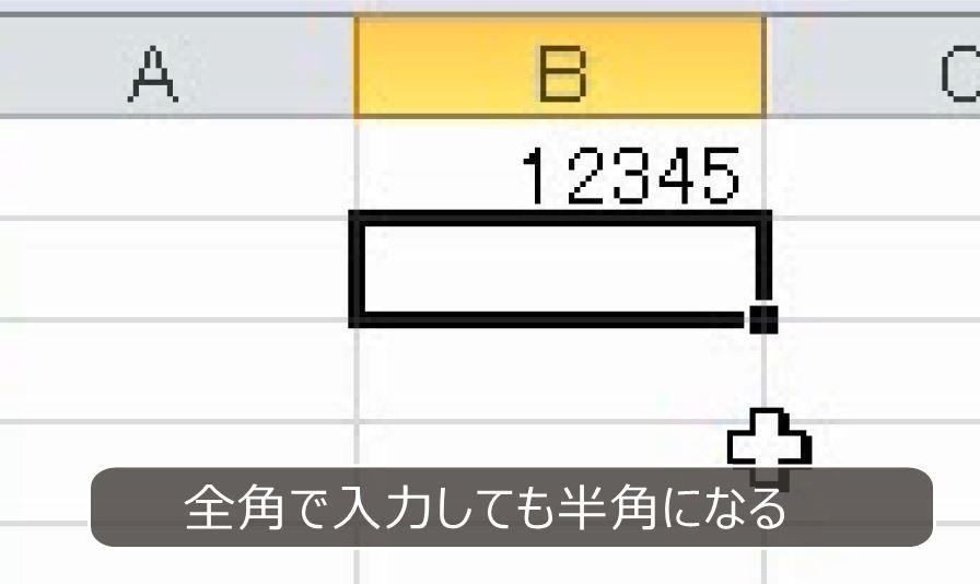 f:id:waenavi:20191120100842j:plain