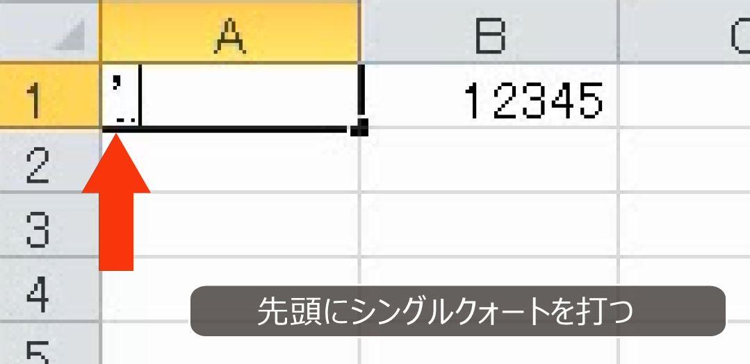 f:id:waenavi:20191120100845j:plain