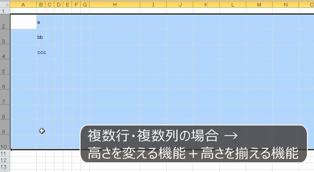 f:id:waenavi:20191120111749j:plain