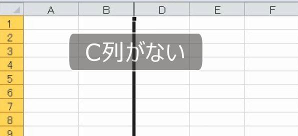 f:id:waenavi:20191120112740j:plain