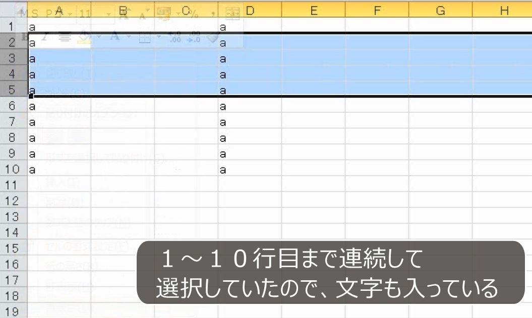 f:id:waenavi:20191120115526j:plain