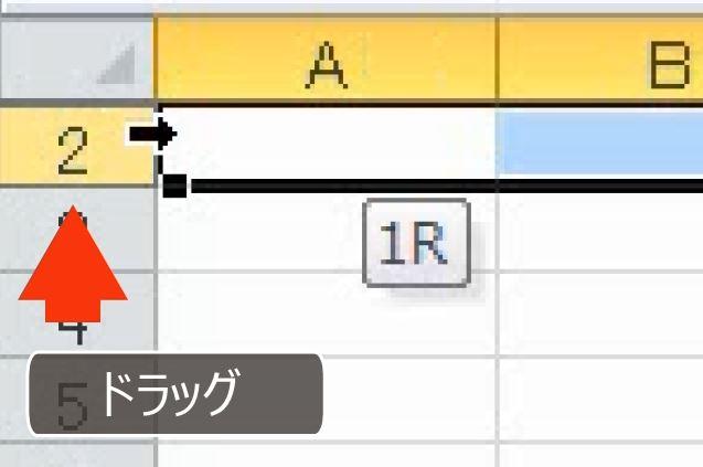 f:id:waenavi:20191120120445j:plain