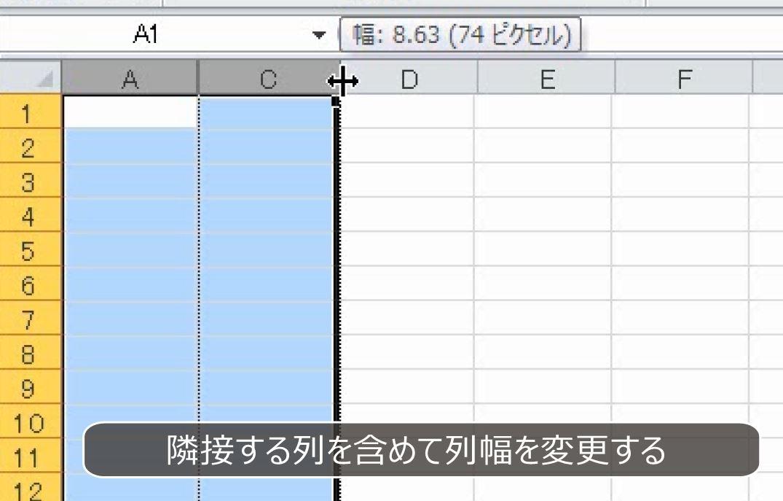 f:id:waenavi:20191120123525j:plain