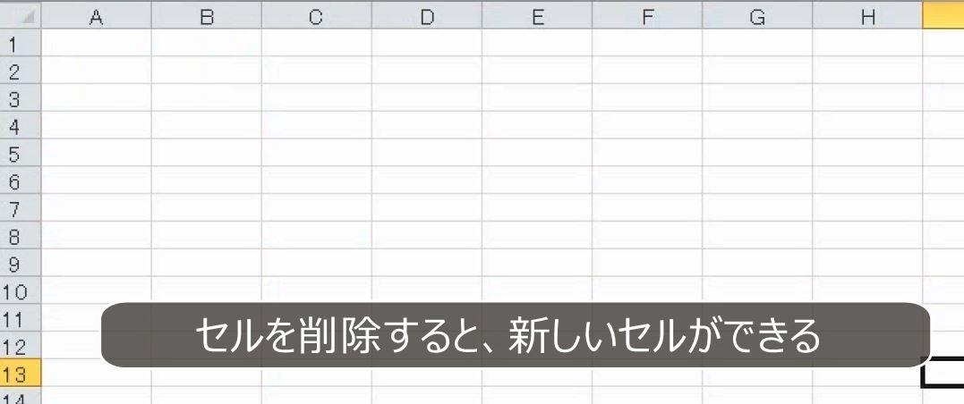 f:id:waenavi:20191120124234j:plain