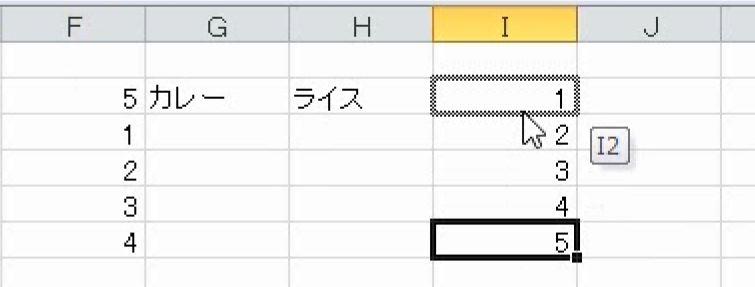 f:id:waenavi:20191120193341j:plain