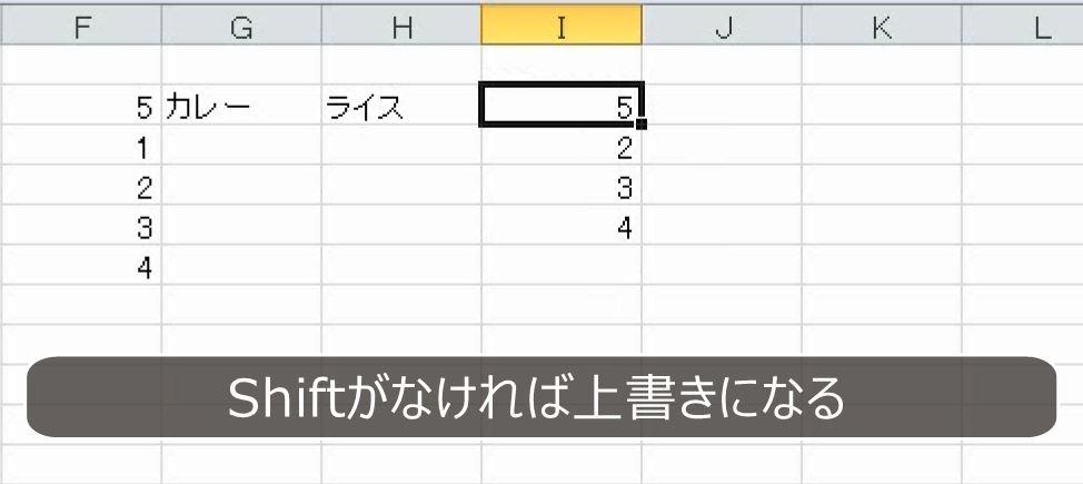 f:id:waenavi:20191120193344j:plain