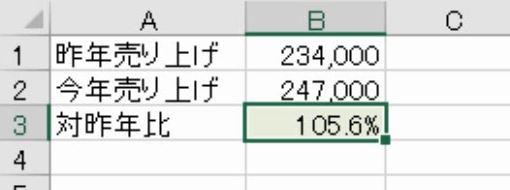 f:id:waenavi:20191130234953j:plain