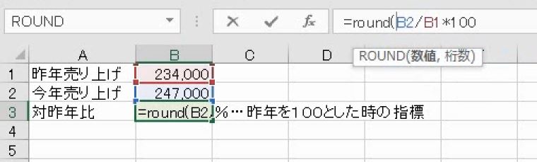 f:id:waenavi:20191201095620j:plain