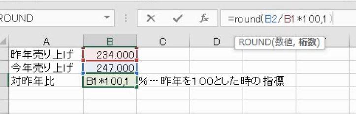 f:id:waenavi:20191201095623j:plain