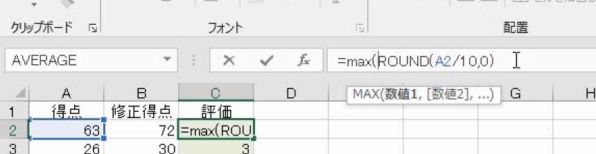 f:id:waenavi:20191201104927j:plain