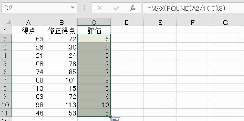 f:id:waenavi:20191201104933j:plain