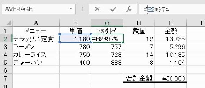 f:id:waenavi:20191202200452j:plain