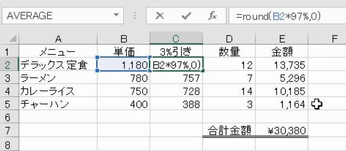 f:id:waenavi:20191202200455j:plain