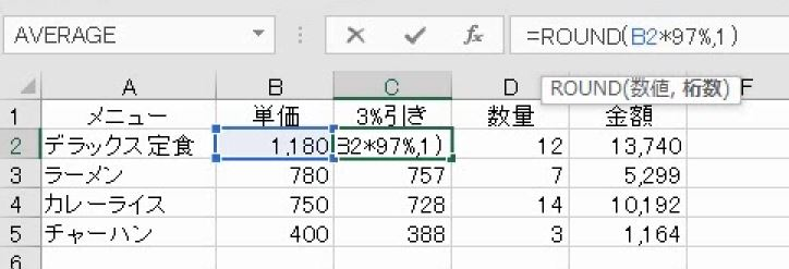 f:id:waenavi:20191202200501j:plain
