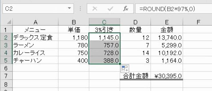 f:id:waenavi:20191202200712j:plain