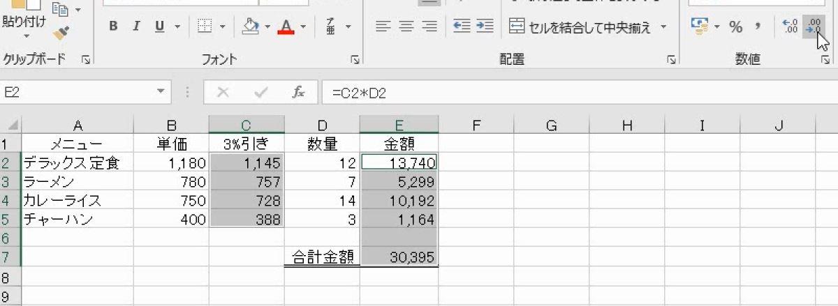 f:id:waenavi:20191202200715j:plain