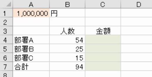 f:id:waenavi:20191202200930j:plain