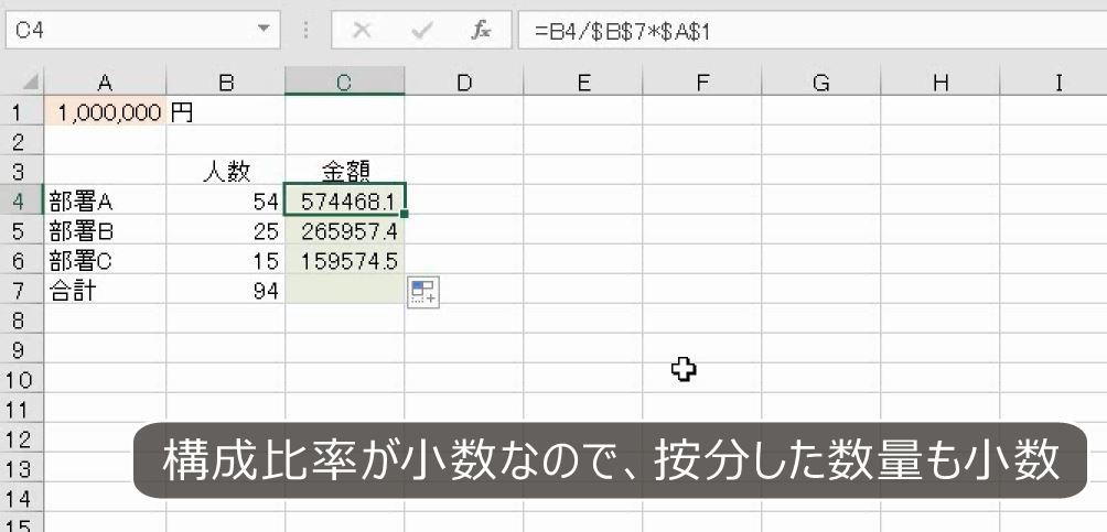 f:id:waenavi:20191203002426j:plain
