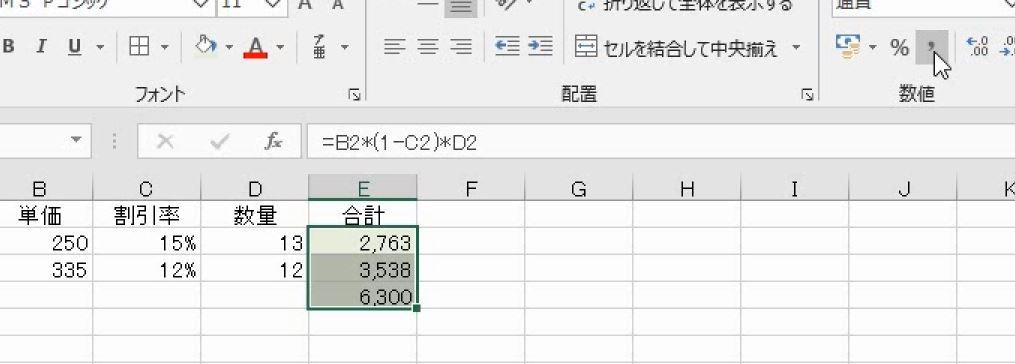 f:id:waenavi:20191203085258j:plain