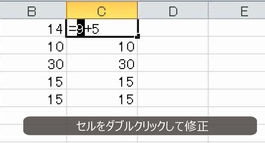 f:id:waenavi:20191215122207j:plain