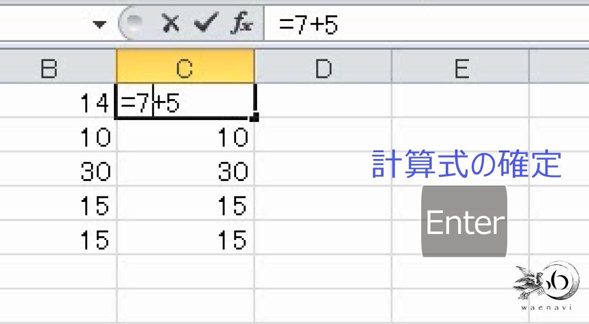 f:id:waenavi:20191215122211j:plain