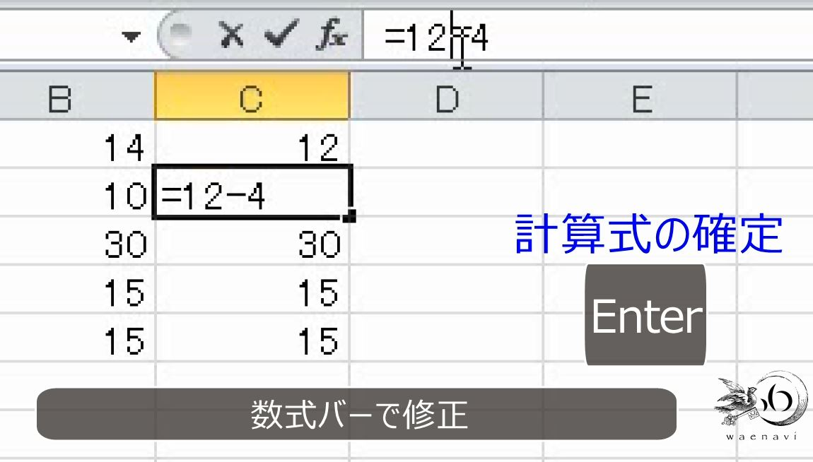 f:id:waenavi:20191215122217j:plain