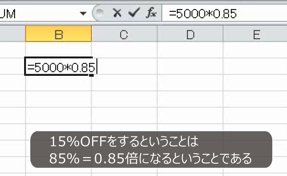 f:id:waenavi:20191216145825j:plain