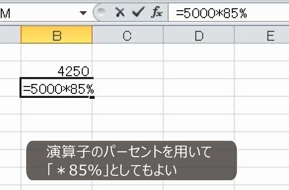 f:id:waenavi:20191216145827j:plain