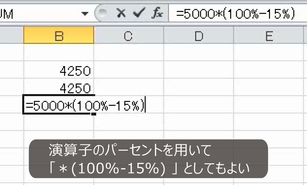 f:id:waenavi:20191216145830j:plain