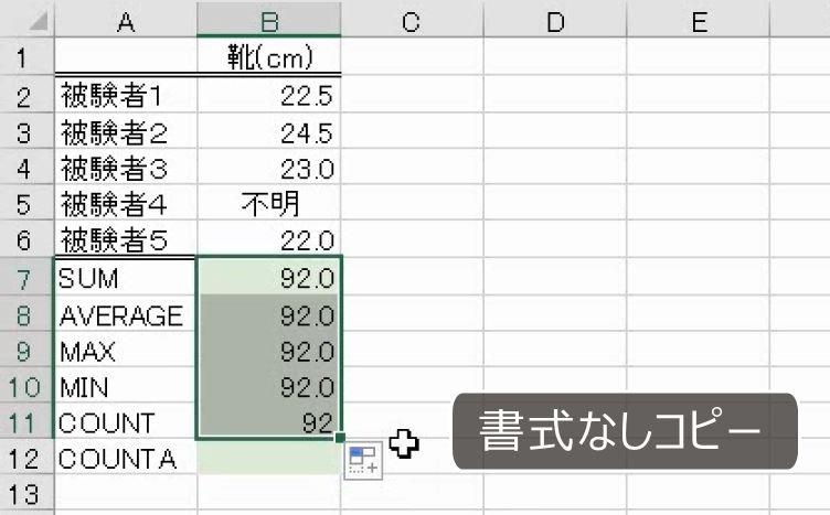 f:id:waenavi:20191217175057j:plain