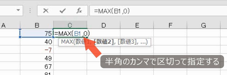 f:id:waenavi:20191227152438j:plain