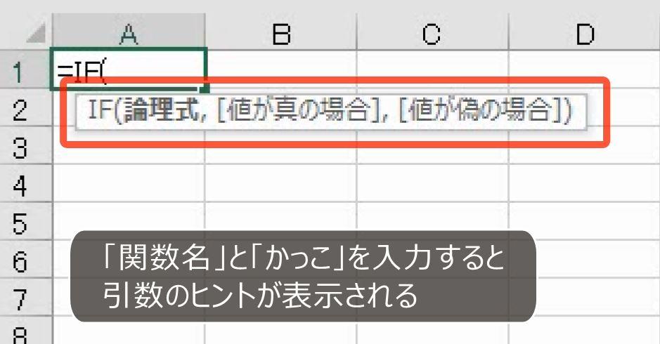 f:id:waenavi:20191228120821j:plain