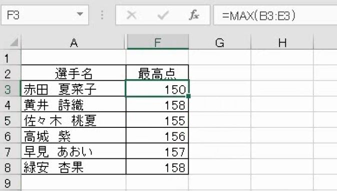 f:id:waenavi:20191230074045j:plain