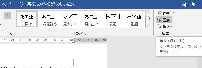 f:id:waenavi:20200102100527j:plain
