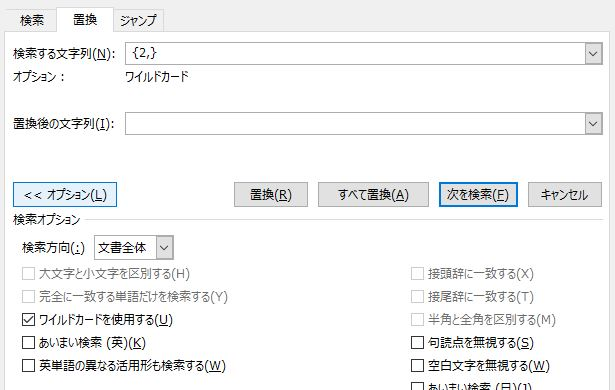 f:id:waenavi:20200102113643j:plain