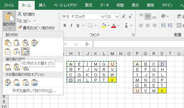 f:id:waenavi:20200112103645j:plain