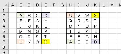 f:id:waenavi:20200112103832j:plain