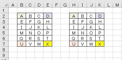 f:id:waenavi:20200112103859j:plain