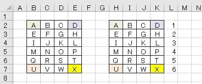 f:id:waenavi:20200112104037j:plain